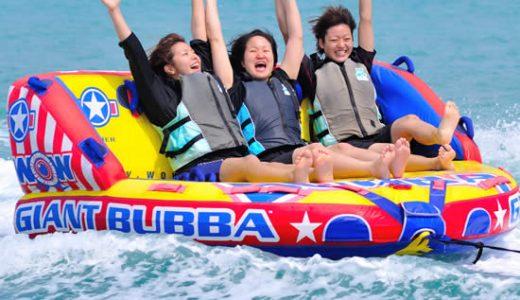南国リゾートを満喫するならこれで決まり!ビーチサイドで楽しむBBQディナー1回付!ホテルアクティビティが遊び放題!隠れ家的リゾートで過ごす 沖縄3日間