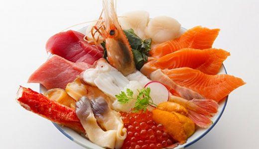 今年の年末年始は純白に染まる北の大地に旅行に行こう♪場外市場で味わう!海鮮食堂の12種類の海鮮丼付年末年始スペシャル!札幌・小樽3日間
