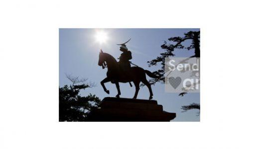 【ANAトラベラーズ】GoToトラベル事業支援対象Go To 東北・新潟2日間
