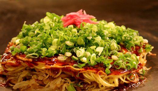 ANA利用!広島の食を楽しむ♪選べる特典付! 広島・宮島