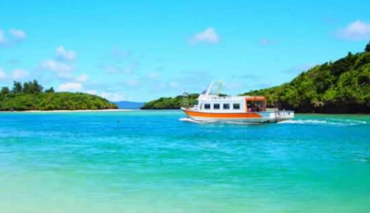 蒼と翠のコントラストと星野リゾートを楽しむ!星野リゾート リゾナーレ小浜島滞在 小浜島