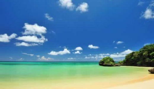 蒼と翠のコントラストと星野リゾートを楽しむ!星野リゾート 西表島ホテル滞在 西表島