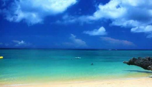 蒼と翠のコントラストと星野リゾートを楽しむ!1・2泊目『星野リゾート 西表島ホテル』3泊目『星野リゾート リゾナーレ小浜島』