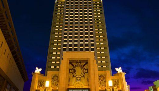 ユニバーサルシティ駅から徒歩1分の好立地ザ パーク フロント ホテル滞在 大阪