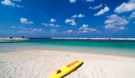 【コールセンター・オンライン予約限定商品】スカイマークで行く! 沖縄