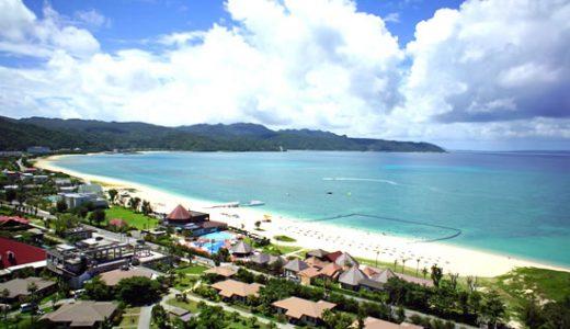 スカイマーク利用!滞在中レンタカー付! オクマプライベートビーチ&リゾート滞在 沖縄