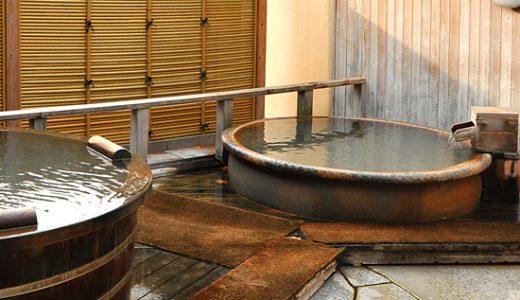 【ホテル宿泊プラン】登別石水亭に滞在 登別温泉1泊