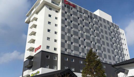 【ホテル宿泊プラン】ラ・ジェント・ステイ函館駅前に滞在 函館1泊