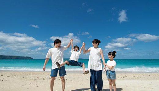 小松発着ANAで行く! 体験・グルメ・観光など人気126メニューからお好きに選べるクーポン付&レンタカー付! 家族旅行にうれしい特典がもりだくさん! 沖縄であそぼ4日間