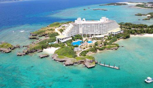 ANAで行く! 旅ドキ沖縄リゾートステイ 美しい海に囲まれた自然豊かな国定公園にあるリゾート『ANAインターコンチネンタル万座ビーチリゾート』泊 沖縄4日間