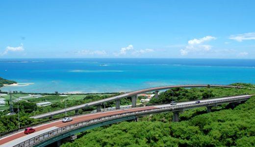 ANAで行く! フライト・ホテルの組み合わせ自由自在! 旅ドキ沖縄 沖縄本島チョイス<フリーコース>4日間