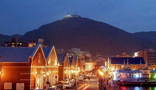 【北陸発着】ANAで行く!フライト・ホテルが選べる! 旅ドキ北海道 チョイスチョイスフリーコース 2泊3日間