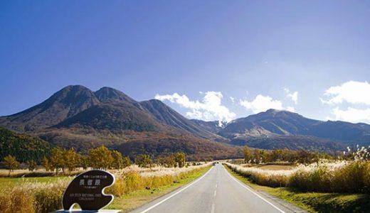 【北陸発着】ANAで行く! フライト・ホテルの組み合わせ自由自在 旅ドキ九州 チョイスチョイス<フリーコース>2日間