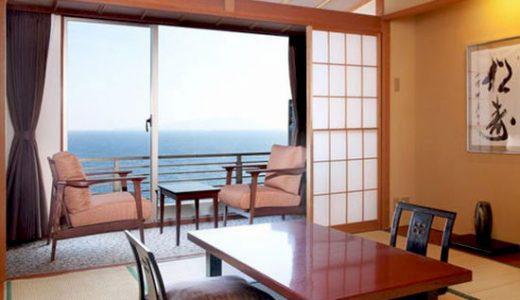 伝統ある伊豆の温泉旅館で、リゾートステイを愉しもう!特急踊り子号で行く! 北川温泉 吉祥CAREN3日間