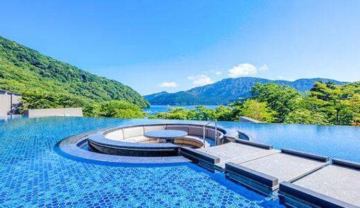 五感で箱根を感じる 芦ノ湖のほとりで心解き放たれる旅箱根・芦ノ湖「はなをり」に宿泊 ロマンスカーで行く箱根  3日間