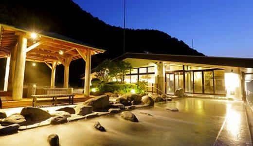 パワースポットが敷地内に!大自然に抱かれた天空露天風呂と個性的な庭園が魅力な人気宿箱根湯本「天成園」に滞在 ロマンスカーで行く箱根2日間