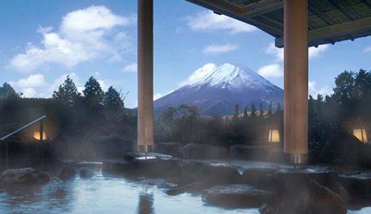 富士山が望める露天風呂で寛ぐホテルグリーンプラザ箱根に宿泊 ロマンスカーで行く箱根2日間