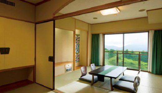 富士山が望める露天風呂で寛ぐホテルグリーンプラザ箱根に宿泊 ロマンスカーで行く箱根3日間