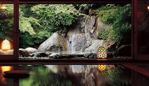 【部屋食プラン】箱根強羅の旧閑院宮別邸跡地に立地『強羅花壇』に宿泊ロマンスカーで行く 箱根  2日間
