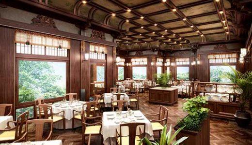 2020年7月グランドオープン!明治11年創業、伝統ある『富士屋ホテル』に泊まるロマンスカーで行く 箱根2日間