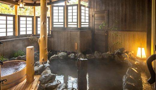 【露天風呂付客室プラン】大人の湯宿「雪月花 別邸 翠雲」に宿泊 ロマンスカーで行く箱根  3日間