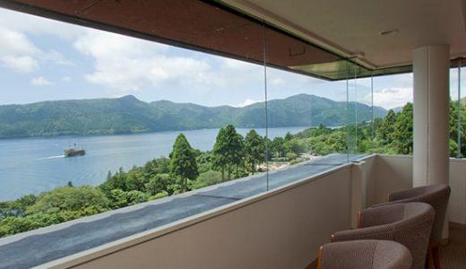 旧岩崎男爵邸跡地に建つ 芦ノ湖畔のリゾートホテル山のホテル宿泊 ロマンスカーで行く箱根  3日間