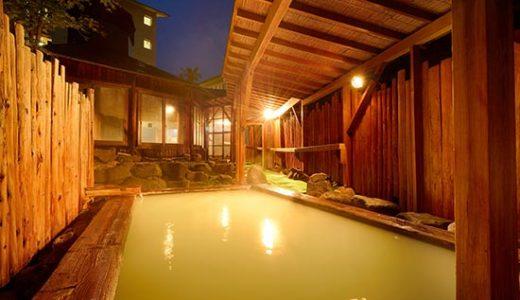 開湯1900年!日本屈指の古湯へ東北随一の強酸性で「美人づくりの湯」としても大人気!蔵王温泉に泊まる 山形2日間