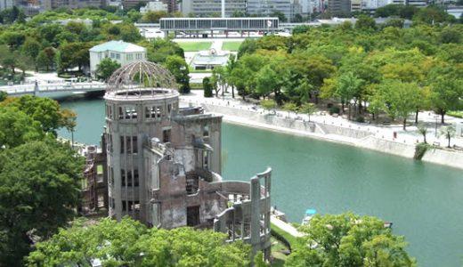 広島市内に宿泊!往復新幹線のぞみで行く 広島2日間