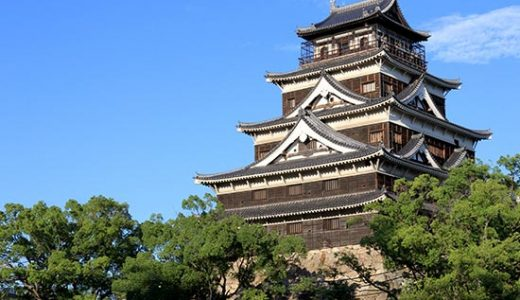 広島市内に宿泊!往復新幹線のぞみで行く 広島3日間