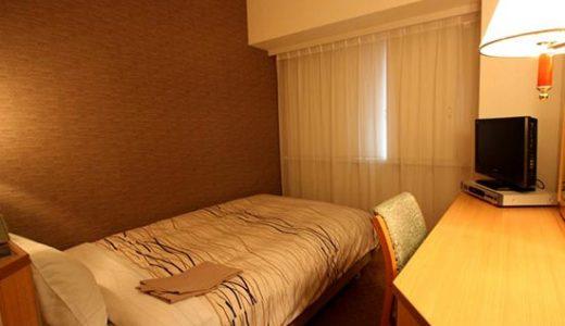 ビジネスや一人旅にオススメのシングル利用プラン!金沢市内に宿泊!北陸新幹線で行く 金沢2日間