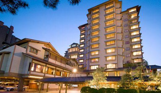 おもてなしを追求する名旅館加賀屋に宿泊北陸新幹線・特急で行く和倉温泉2日間
