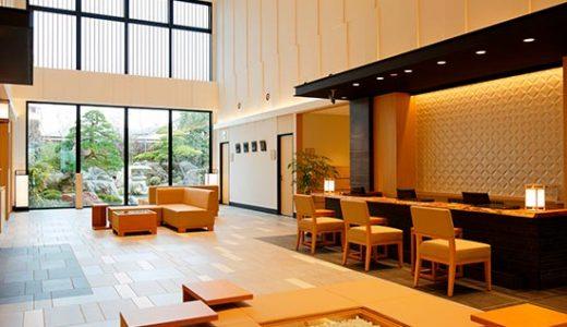 お得な限定列車でいく!上質な空間に流れる時間を楽しむ別邸へ 金沢彩の庭ホテルに宿泊 北陸新幹線で行く金沢  3日間