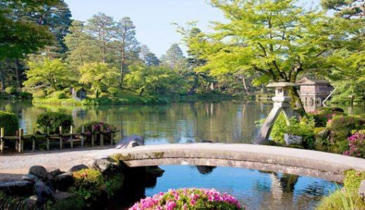 伝統の息づく街金沢へ金沢市内に宿泊!北陸新幹線で行く 金沢2日間