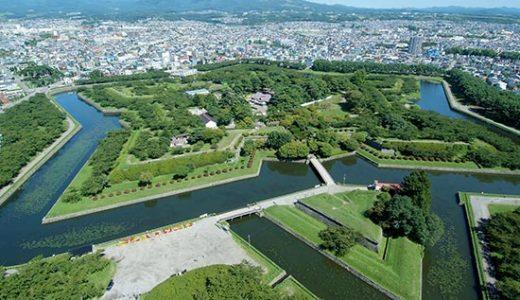 異国情緒あふれる函館へ♪ 北海道新幹線で行く 函館2日間
