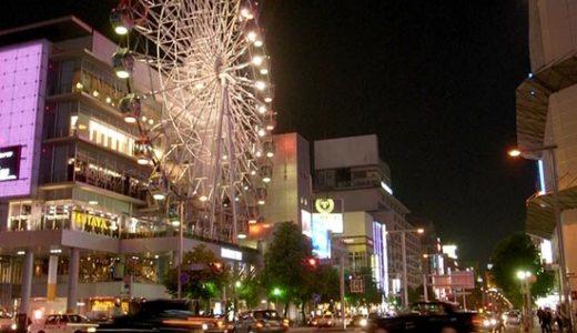 名古屋を満喫!ご当地なごやめし特典付のマル得プラン♪東海道新幹線で行く 名古屋3日間