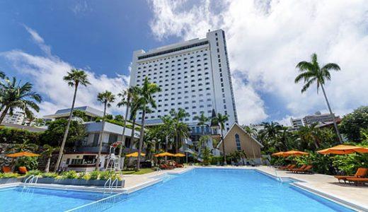【茨城発着】【WEB限定】那覇&リゾートからホテルが選べる♪憧れのヒルトンに滞在 沖縄4日間