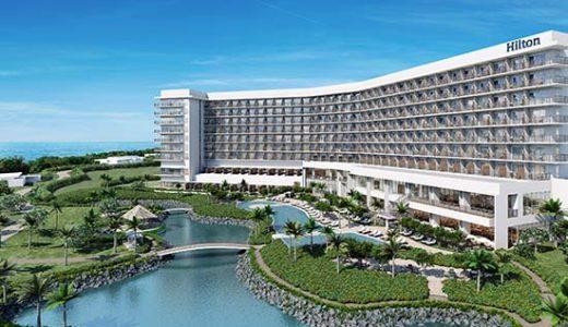 【茨城発着】【7~10月出発】<茨城発着スカイマーク利用>2020年7月 NEW OPEN予定のヒルトンブランドのリゾートホテル!ヒルトン沖縄瀬底リゾートに滞在 沖縄4日間