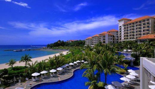 【茨城発着】【7月~10月出発限定】スカイマークで行く海と大自然に囲まれたリゾートホテルザ・ブセナテラスに滞在 沖縄3日間