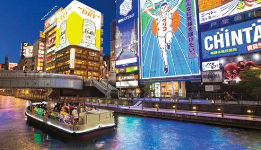 食・笑い・観光の活気あふれる大阪へ!新幹線で行く 大阪2日間