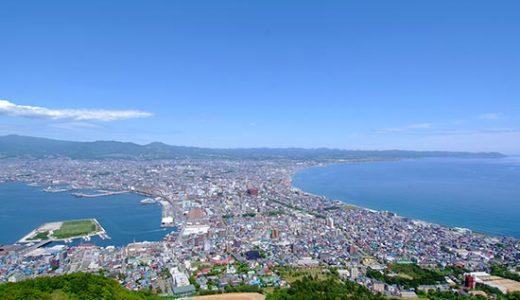 【ANAトラベラーズ】【羽田・成田発着】旅ドキ北海道 チョイスフリー6日間