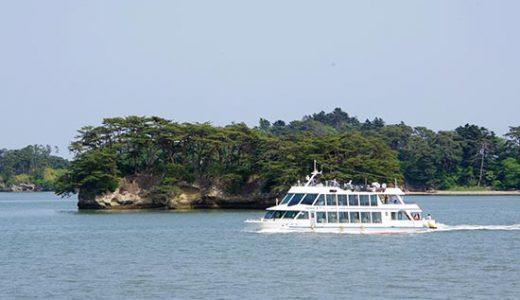 日本三景・松島湾を望む海側のお部屋に泊まる!東北新幹線で行く 仙台・松島3日間