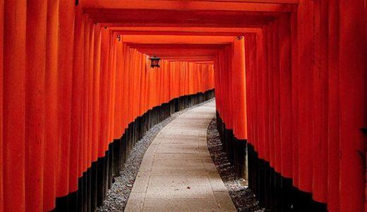 【夕食部屋食プラン】京都の温泉で至福のひと時を楽しむ「嵐山温泉 彩四季の宿 花筏」宿泊 新幹線で行く京都  3日間
