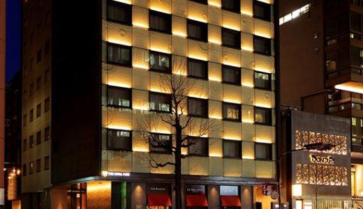 旅をサポートする快適性と機能性を兼ね備えたホテルザ ロイヤルパークホテル 京都四条宿泊 新幹線で行く京都  2日間