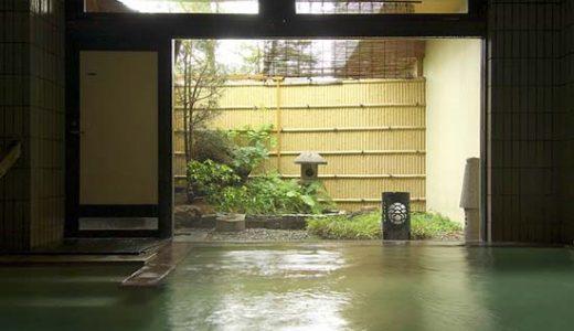 草津温泉中心「湯畑」まで徒歩5分!静かな佇まいの老舗旅館昔心の宿 金みどり常盤館に宿泊 特急列車で行く 草津  3日間