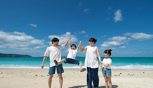 静岡発着ANAで行く! 体験・グルメ・観光など人気126メニューからお好きに選べるクーポン付&レンタカー付! 家族旅行にうれしい特典がもりだくさん! 沖縄であそぼ4日間