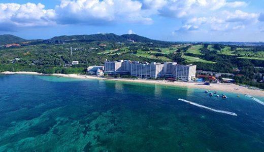【WEB限定】静岡発着ANAで行く 滞在中レンタカー付!大型リゾートホテル♪『 リザンシーパークホテル谷茶ベイ』に泊まる 沖縄3日間