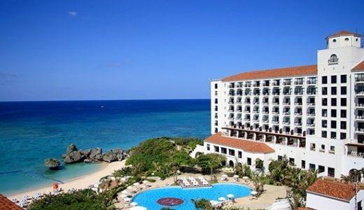【WEB限定】静岡発着ANAで行く 南欧風のおしゃれなリゾート『ホテル日航アリビラ』に滞在 レンタカー付!沖縄3日間