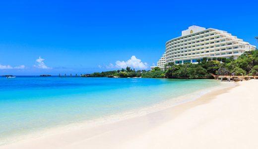 【WEB限定】静岡発着ANAで行く 周りを海に囲まれたリゾートホテル『ANAインターコンチネンタル万座ビーチリゾート』に滞在 レンタカー付!沖縄3日間