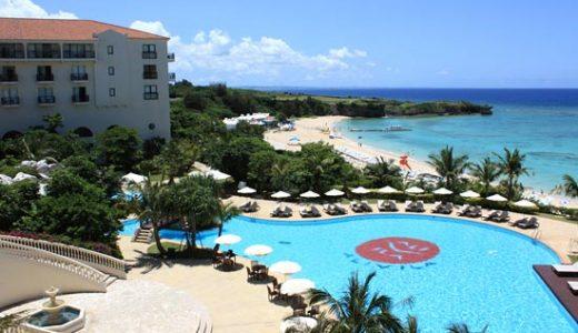 【WEB限定】静岡発着ANAで行く 南欧風のおしゃれなリゾート『ホテル日航アリビラ』に滞在 レンタカー付!沖縄4日間