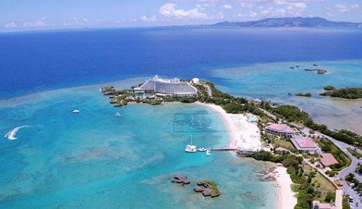 【WEB限定】静岡発着ANAで行く 周りを海に囲まれたリゾートホテル『ANAインターコンチネンタル万座ビーチリゾート』に滞在 レンタカー付!沖縄4日間